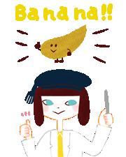 バナナうんち